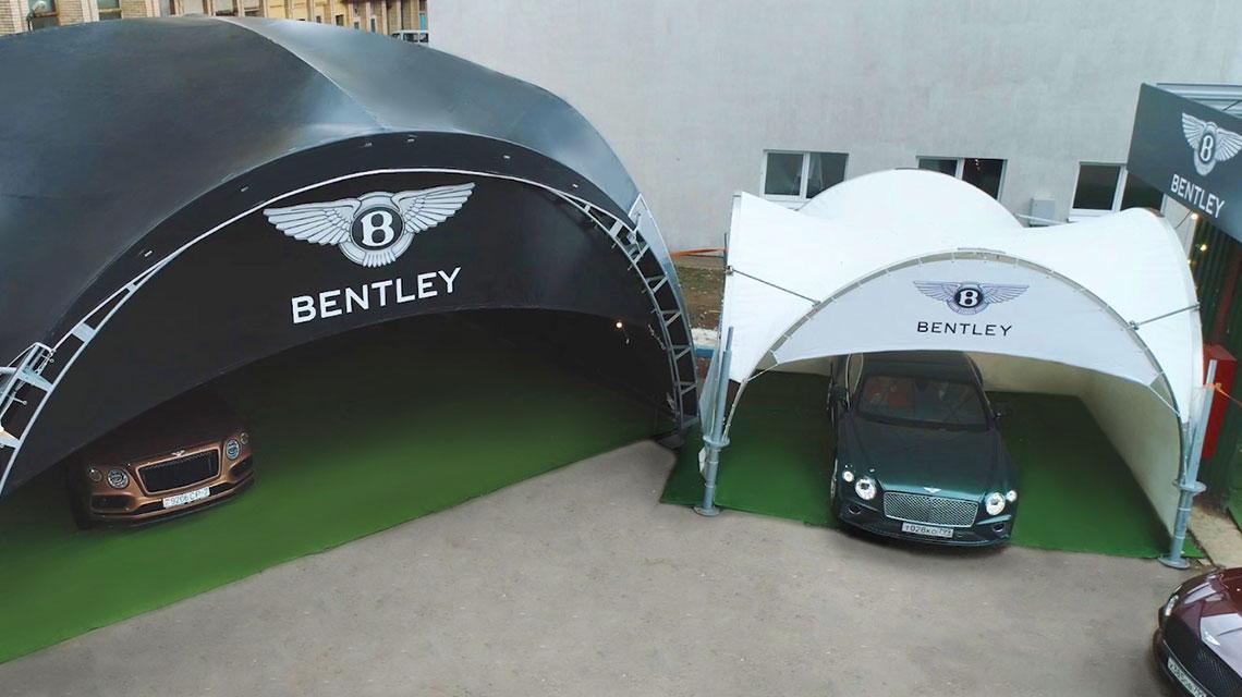 Тент для парковки Bentley